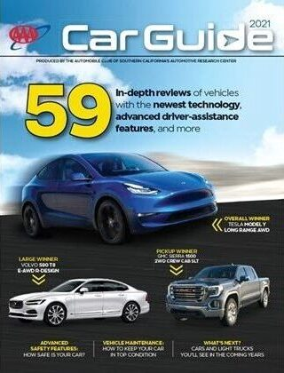 2021 edition of the AAA Car Guide